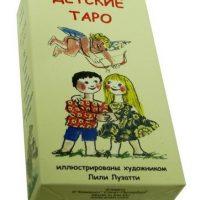 Карты Детские таро купить в Украине
