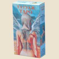 Карты Таро Татуаж купить в Украине