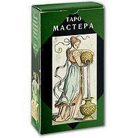 Карты Таро Мастра купить в Украине