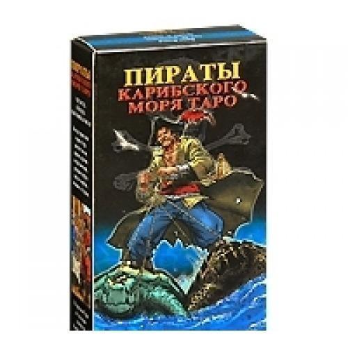 Карты Таро Пираты Карибского моря купить в Украине