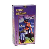 Карты Таро Ведьм