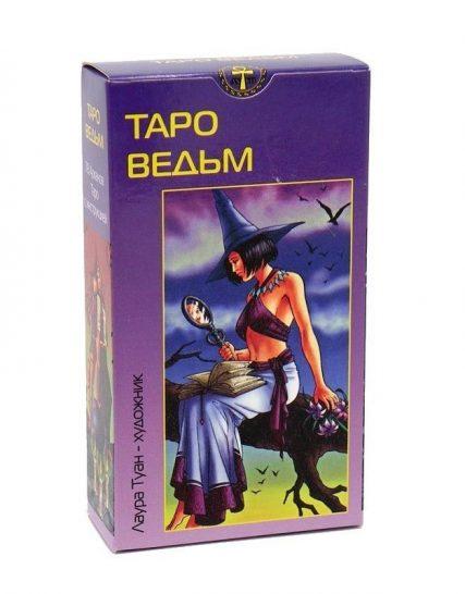 Таро Ведьм купить в Украине