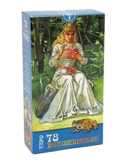 Таро 78 Волшебников купить в Украине - Киеве, Одессе, Харькове, Днепре