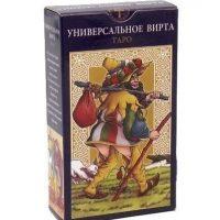 Универсальное Таро Вирта купить в Украине