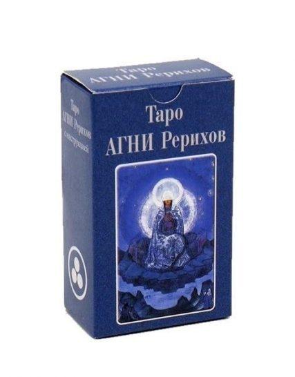 Таро Агни Рерихов мини купить в Украине