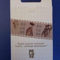 Карты сувенирные купить в Украине - Киеве, Одессе, Харькове, Кировограде, Виннице