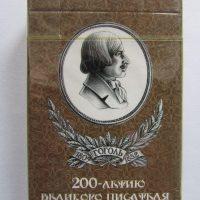 Карты сувенирные купить 200-летию Великого писателя Гоголя