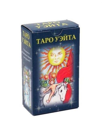 Таро Райдера Уэйта мини купить в Украине