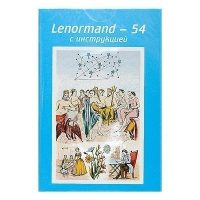 Купить Карты Ленорман 54. Астро-мифологические карты Ленорман