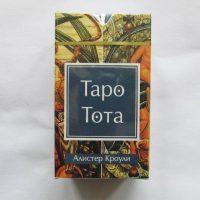 Таро Тота (Алистера Кроули) мини