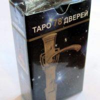 Таро 78 дверей мини купить в Украине