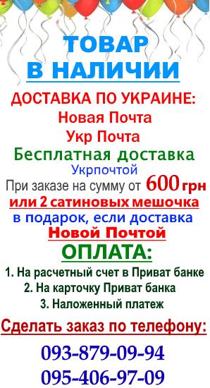 Карты Таро купить Украина