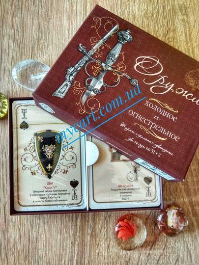 Подарочный сувенирный набор купить в Украине