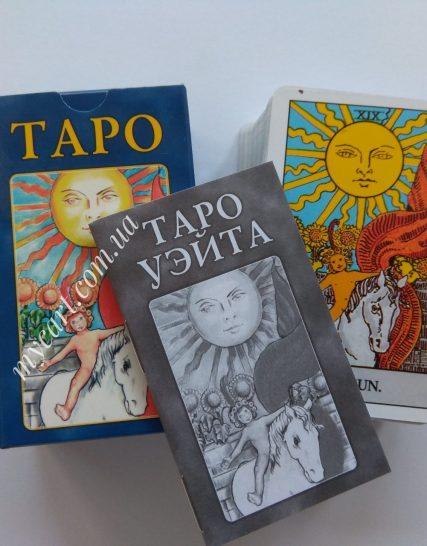 Мини таро Райдера Уэйта новинка купить в Украине.